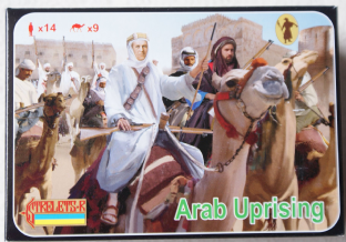Strelets 1/72 ST0172 Arab Uprising Camels (WW1)